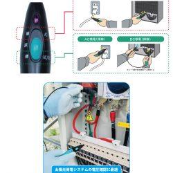 Cách sử dụngBút kiểm tra điện áp Kyoritsu 5712